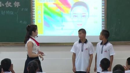 人教版七年级美术上册第二单元多彩的学校生活第1课小伙伴-施老师公开优质晒课(配视频课件教案)
