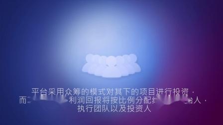 高博Globle 短视频介绍