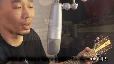 梅老师吉他教室《小诗人》弹唱视频