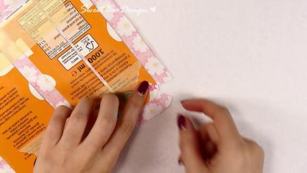 Fabric Phone Case - Cover di Stoffa per cellulare