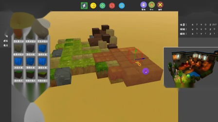 VR Maker创客编辑器演示-虚之实科技
