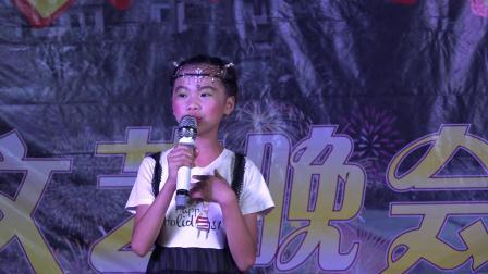 2018班足女儿回娘家聚餐活动04
