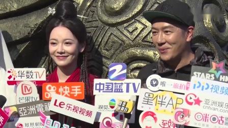 """《齐天大圣2》开放媒体探班  陈浩民罗米上演""""惹火""""爱情戏"""