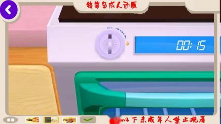 有趣的蛋糕烹饪游戏我的面包店帝国乐趣烘焙装饰和服务蛋糕儿童游戏