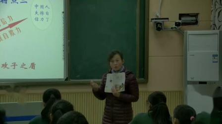 《中國人失掉自信力了嗎》優質課(人教版語文九上第15課,佘四元)