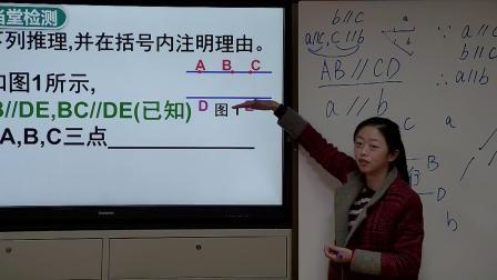 人教版七年级数学下册5.2平行线及其判定5.2.1平行线定义平行公理及推论 1平行线定义平行公理及推论-李老师配视频课件教案
