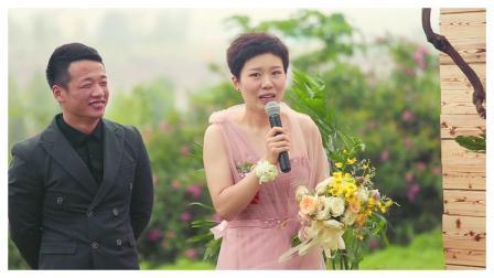 果木婚礼电影 · 「莫名我就喜欢你」 桃子婚礼 策划 果木影视 出品