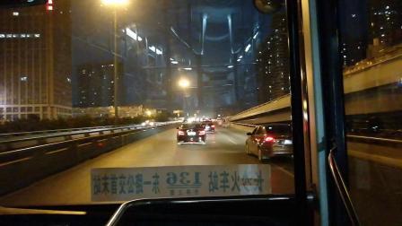 长沙公交 136路 长沙火车站→星沙东一路首末站 全程