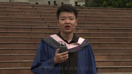 《不忘初心 筑梦未来》献给重庆大学2018届毕业生