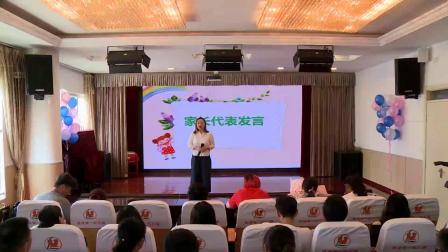 2018西凌第一幼儿园毕业典礼全程-
