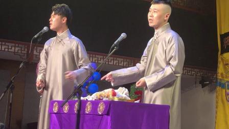 2018.06.28 张云雷 杨九郎《五红图》+返场