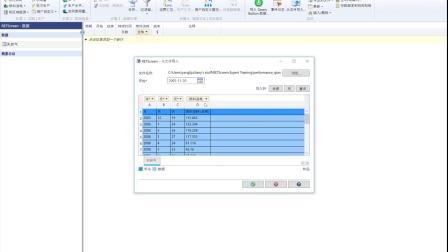 使用RETScreen Expert进行能效分析