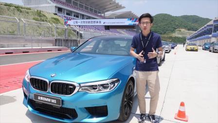 《爱车988》BMW M系运动轿车驾控体验