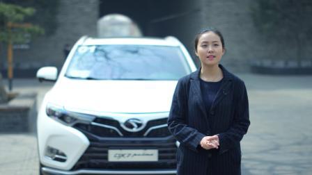 东南汽车,东南DX7秦皇岛试驾记录视频