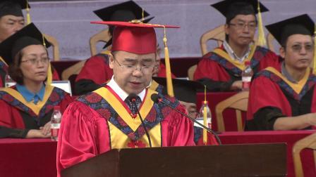 重庆大学校长张宗益毕业典礼讲话