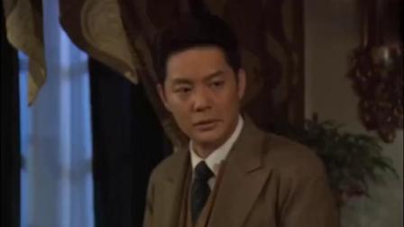 与狼共舞: 机会来了, 陈少杰和乔燕决定 干掉梁海棠
