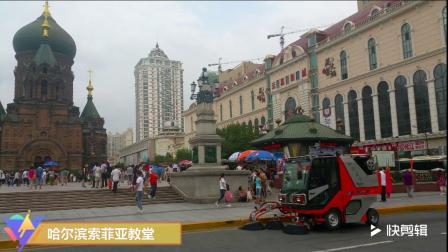 哈尔滨索菲亚教堂小型道路清扫机作业视频/清扫车视频