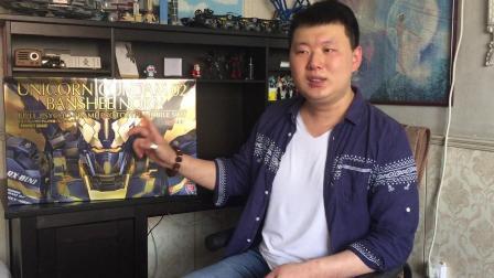 【模玩广记】PG报丧女妖-开盒测评