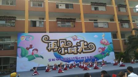 2018.06.29青神实验幼儿园