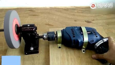 牛人改装手砂轮机用电钻当动力!