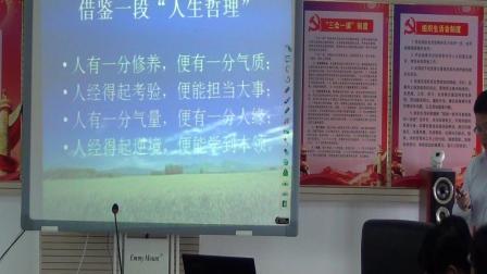 湖南省首批教师培训师第七小组送培刘朝晖_2