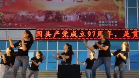 哈密三道岭   庆祝七一建党节文娛演出<片段>。