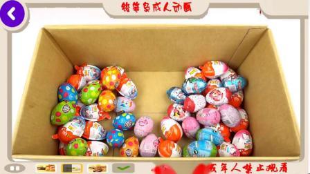 学习颜色冰棒冰淇淋邦妮模范惊喜鸡蛋宝宝玩具童装