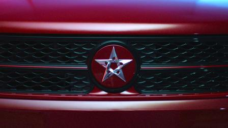 18款红星闪闪X2宣传片