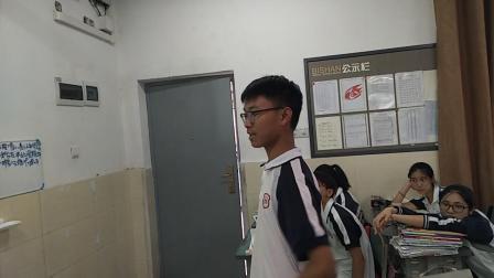 璧山中学高2019级28班班会之文化入侵