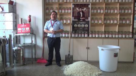 苏爱东制作广西酒曲熟料固态之发酵工艺