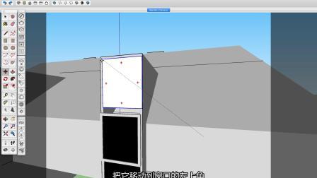 V-Ray for SketchUp 官方课程 - 第三课