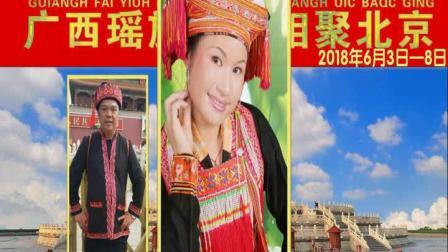北京旅游纪念