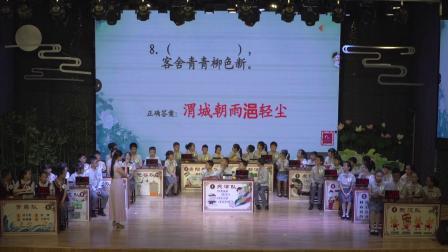 """为明教育集团第二届小学生""""启明赛诗会""""第一场视频回顾"""