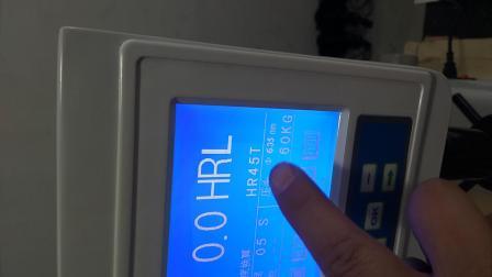数显洛氏硬度计使用-选用塑料标尺