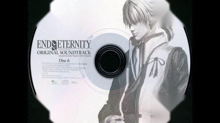 END OF ETERNITY ORIGINAL SOUNDTRACK Disc 06