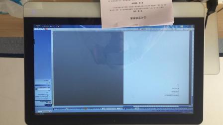 台式电脑下午5:23,7月3日星期二