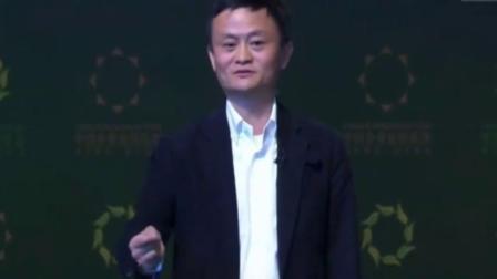 2018绿公司年会马云演讲《想象力是推动社会的力量》(000000.000-002223.630)