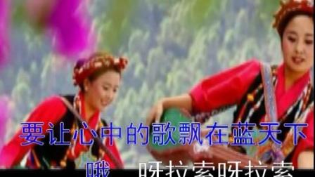 雪山阿佳(演唱)泽仁央金 福厚合成