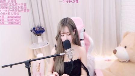 2018-07-03-全民直播-Joanna汐宝【1】