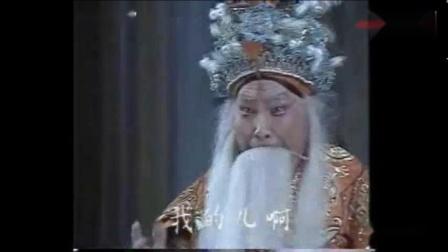 京剧李和曾《李陵碑》(叹杨家)实况录像