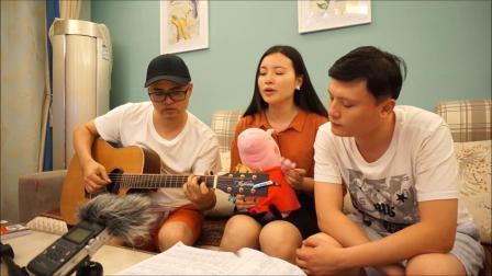 【Kevin出品】与学员合作吉他弹唱 隐形的翅膀(Kevin、柚子、MAX)