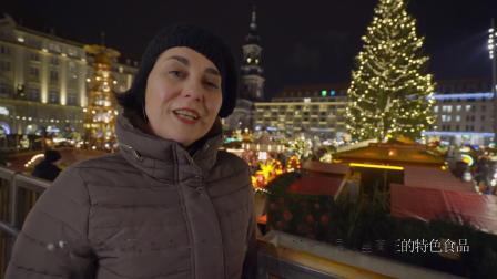 寻味德国——2018年德国国家旅游局年度主题宣传片