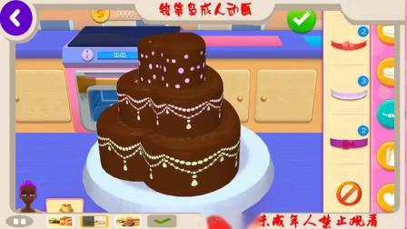 有趣的烹饪厨房护理游戏我的面包烘焙帝国烘焙装饰和服务美味蛋糕按表