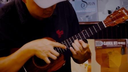 【哈里里】koolau koa全单ukulele试音