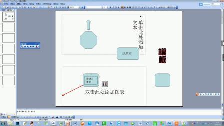 零基础电脑培训(8)