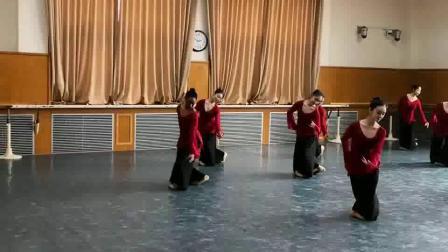 北舞古典舞身韵:组合