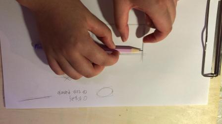 椭圆形怎么画