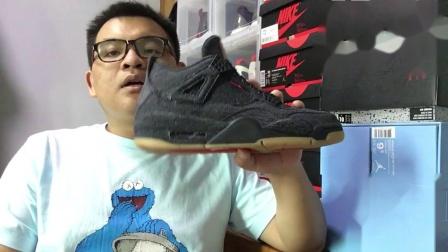 YY球鞋视频 105 看看最近买了啥+原价入手Levis