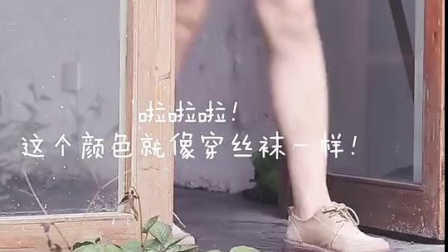 天气那么热,那么热~又想穿丝袜,穿丝袜!女生丝袜可以用什么来代替呢?????想想,想想,女版一休哥要附身了…