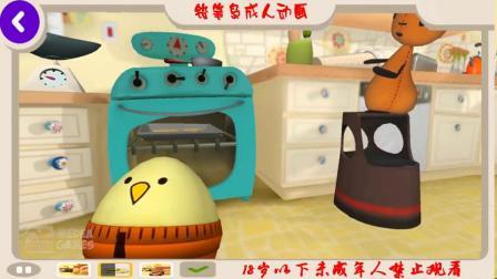 孩子们玩丰富多彩的烹饪游戏如何装饰和烘焙儿童蛋糕游戏